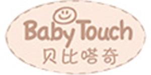 BabyTouch贝比嗒奇