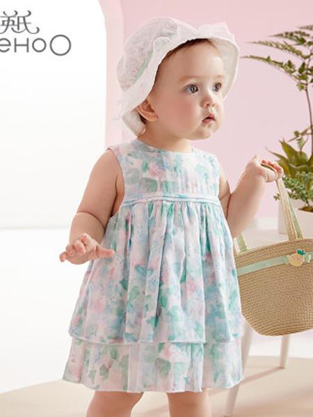 英氏童装品牌2020春夏儿童连衣裙 女童春夏背裙