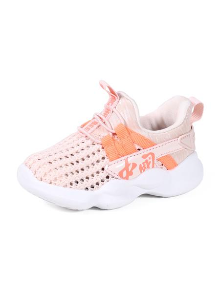 巴布豆童鞋品牌2020春夏浅果粉镂空运动鞋