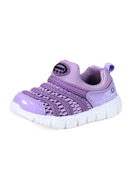 巴布豆鞋服一体江苏、上海区域正在诚邀优质加盟商