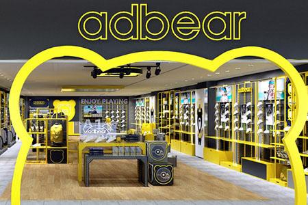 阿迪熊店铺展示