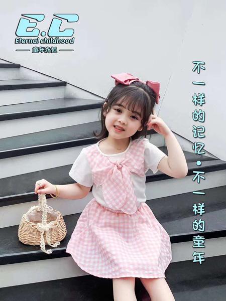 童年永恒童装品牌2020春夏浅粉色格纹T恤半裙