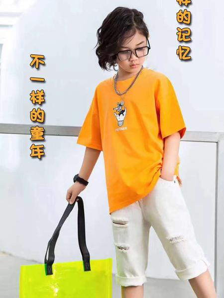 童年永恒童装品牌2020春夏橙色T恤