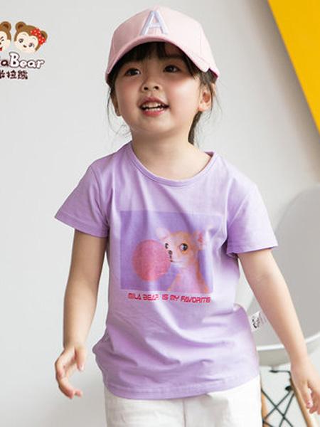 米拉熊童装品牌2020春夏短袖t恤洋气儿童夏季圆领打底衫可爱卡通图印花