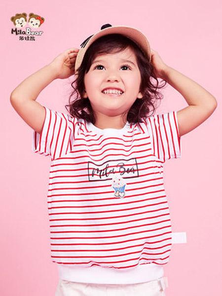 米拉熊童装品牌2020春夏短袖T恤条纹半袖宝宝打底衫透气夏装