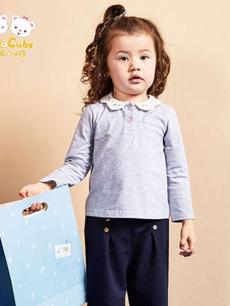 米拉熊童装品牌2020春夏女童长袖翻领T恤儿童宝宝套头打底衫潮