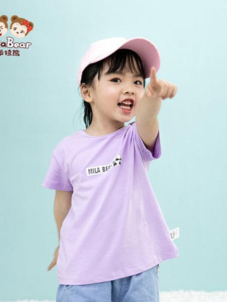 米拉熊童装品牌2020春夏短袖t恤儿童夏季新品宽松宝宝半袖打底衫上衣