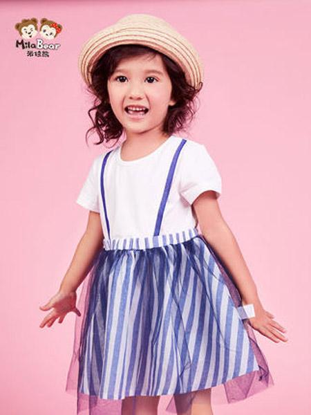 米拉熊童装品牌2020春夏吊带短袖连衣裙夏装韩版潮中小童宝宝背带裙子女孩