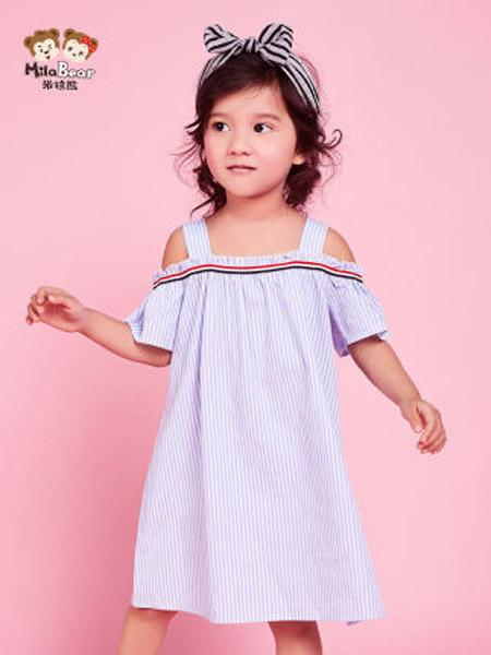 米拉熊童装品牌2020春夏宝宝吊带连衣裙洋气休闲夏装韩版潮中小童裙子