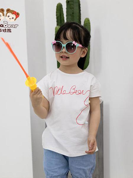 米拉熊童装品牌2020春夏儿童短袖T恤衫夏装宝宝半袖洋气清凉透气上衣韩版