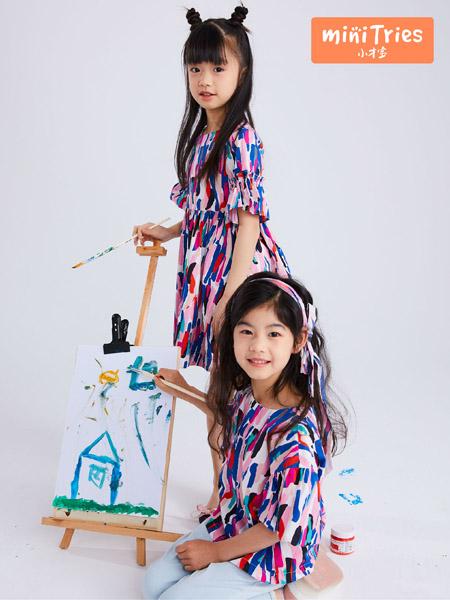 小才宝童装品牌2020春夏收腰时尚印花连衣裙