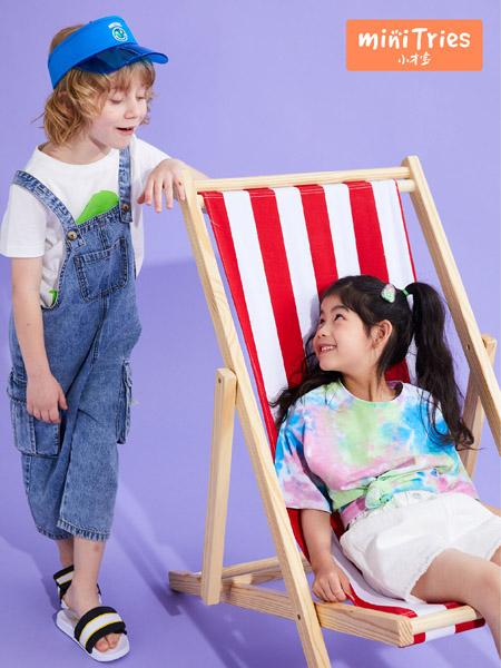 小才宝童装品牌2020春夏蓝色背带裤牛仔