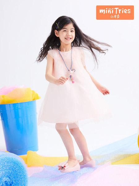 小才宝童装品牌2020春夏网纱浅粉色连衣裙