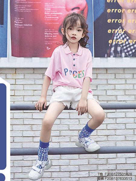 小资范童装品牌2020春夏翻领粉色T恤