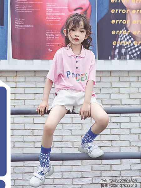 小�Y�童�b品牌2020春夏翻�I粉色T恤