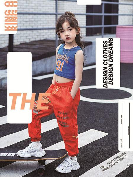 小资范童装品牌2020春夏无袖短深蓝色T恤
