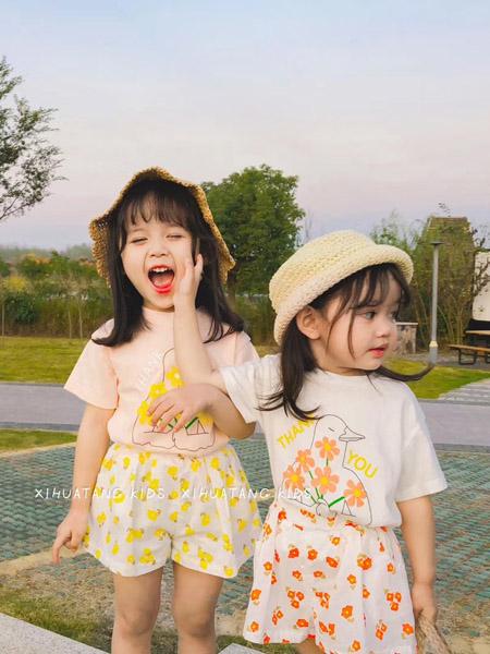 YY童装品牌2020春夏浅粉色T恤