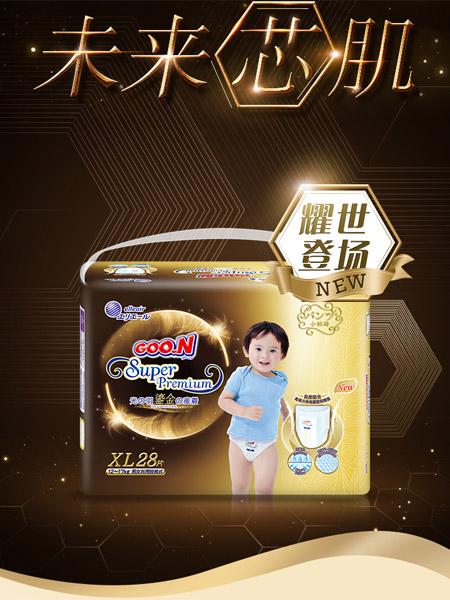 Qtools婴童用品2020春夏纸尿裤