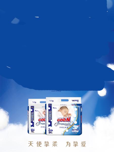 Qtools婴童用品2020春夏宝宝纸尿裤