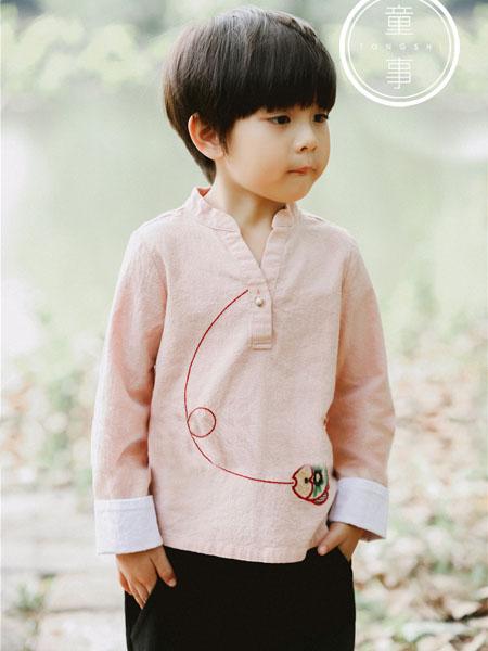 童事童装品牌2020春夏浅粉色汉风上衣