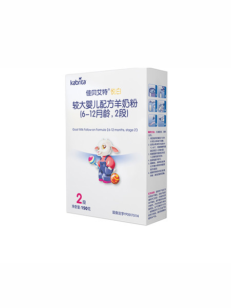 佳贝艾特婴儿食品婴儿羊奶粉2段悦白150g荷兰进口
