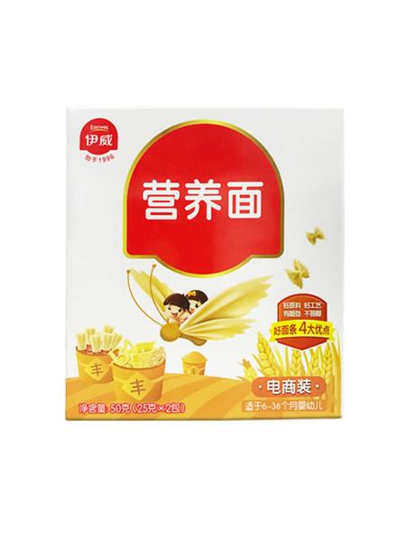 Synutra婴儿食品营养面条(直面、颗粒面、蝴蝶面随机发货)