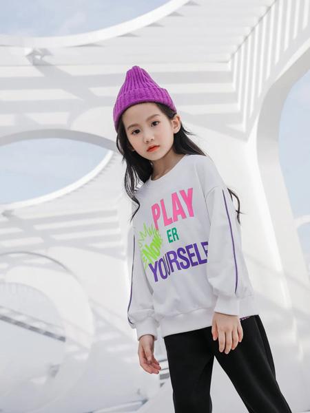 思贝秀童装品牌2020秋冬白色字母卫衣