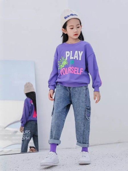 思贝秀童装品牌2020秋冬字母紫色卫衣