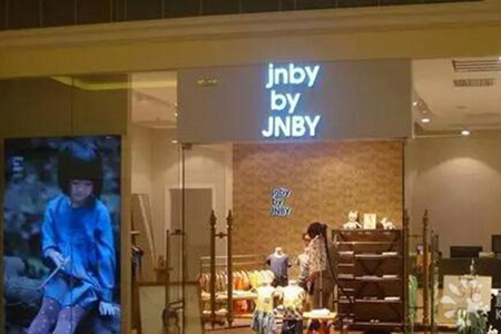 jnby by JNBY店铺展示