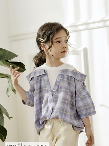 安黎小镇ALTOWN童装品牌2020春夏白色拼接紫色格纹上衣
