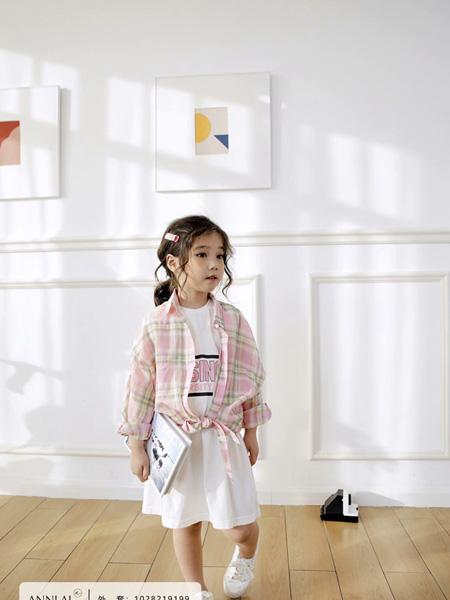 安黎小镇ALTOWN童装品牌2020春夏粉色格纹衬衫