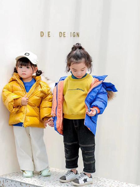 魔方童装品牌2020秋冬黄色外套