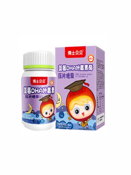 博士贝贝婴儿食品蓝莓DHA叶黄素酯