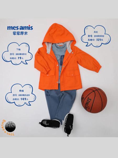 蒙蒙摩米 Mes amis童装品牌2020秋冬橙色连帽外套