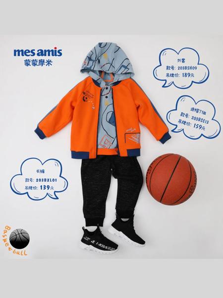 蒙蒙摩米 Mes amis童装品牌2020秋冬橙色外套灰色卫衣