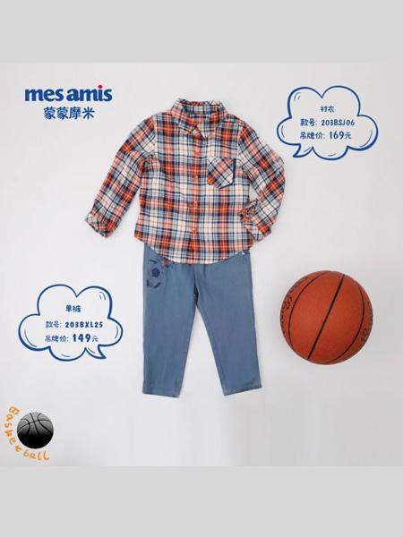 蒙蒙摩米 Mes amis童装品牌2020秋冬大格纹红色灰色衬衫