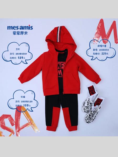 蒙蒙摩米 Mes amis龙8品牌2020秋冬大红色连帽外套