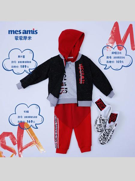 蒙蒙摩米 Mes amis龙8品牌2020秋冬黑色外套大红色连帽灰色卫衣