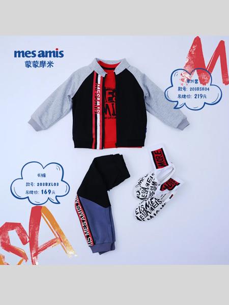 蒙蒙摩米 Mes amis龙8品牌2020秋冬灰色长袖黑色外套