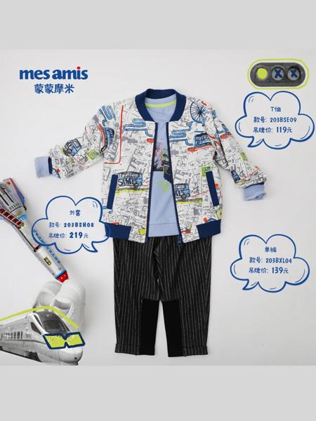 蒙蒙摩米 Mes amis童裝品牌2020秋冬車子印花白色外套