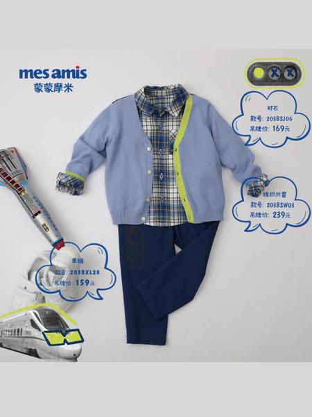 蒙蒙摩米 Mes amis童裝品牌2020秋冬大格紋灰藍色襯衫藍色外套針織