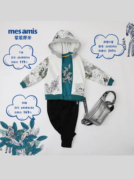 蒙蒙摩米 Mes amis童裝品牌2020秋冬白色連帽外套