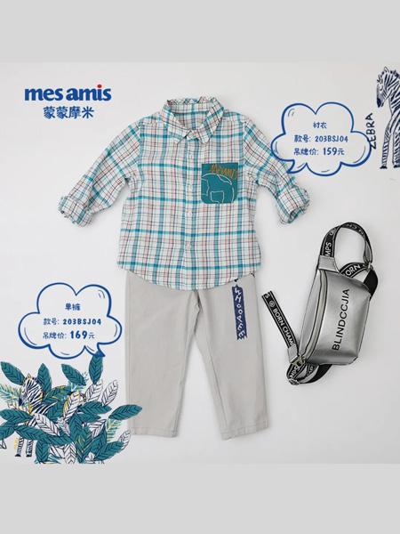 蒙蒙摩米 Mes amis童裝品牌2020秋冬大格紋白藍色襯衫