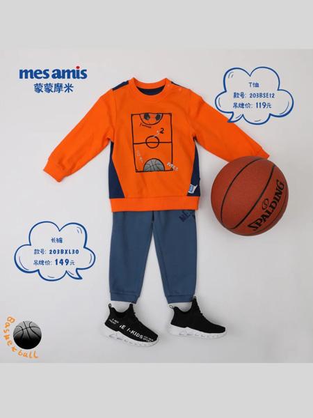 蒙蒙摩米 Mes amis童裝品牌2020秋冬橙色長袖衛衣