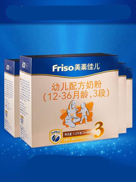 美素佳儿婴儿食品Friso美素佳儿荷兰进口奶粉3段1200g*4盒