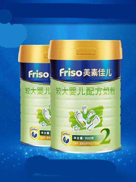 美素佳儿婴儿食品Friso美素佳儿荷兰进口较大婴儿奶粉2段900g*2罐