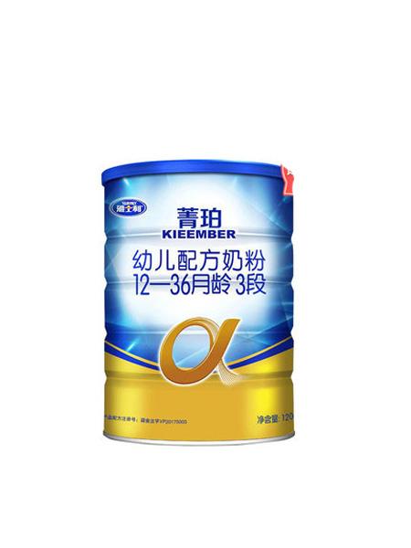 雅士利婴儿食品雅士利原超a菁珀3段幼儿配方奶粉120g OPO乳铁蛋白