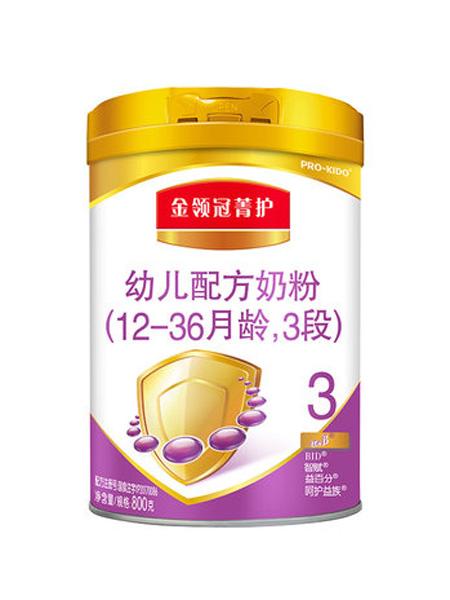 伊利金领冠婴儿食品菁护3段12-36个月幼儿配方宝宝奶粉800g