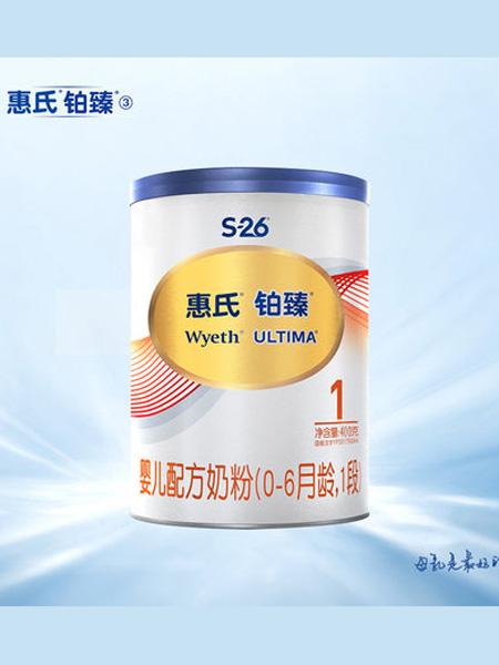 惠氏婴儿食品2020春夏官方旗舰店惠氏S-26铂臻幼儿配方牛奶粉1段800g单罐