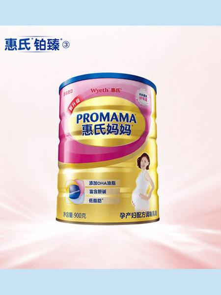 惠氏婴儿食品2020春夏惠氏妈妈孕妇哺乳期进口奶粉DHA心安满意之选900克